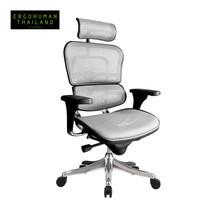 ERGOHUMAN THAILAND เก้าอี้สุขภาพ ERGOHUMAN (White)