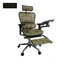ERGOHUMAN THAILAND เก้าอี้สุขภาพ ERGOHUMAN-TOP-PLUS (Gold)
