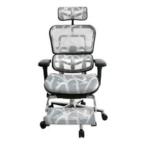 ERGOHUMAN THAILAND เก้าอี้สุขภาพ ERGOHUMAN-PLUS (White)