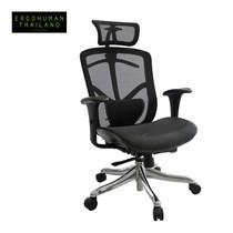 ERGOHUMAN THAILAND เก้าอี้สุขภาพ BRANT-H (Black)