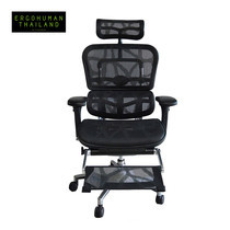 ERGOHUMAN THAILAND เก้าอี้สุขภาพ ERGOHUMAN-PLUS (Black)