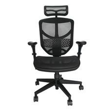 ERGOHUMAN THAILAND เก้าอี้สุขภาพ ENJOY-H (Black)
