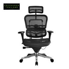 ERGOHUMAN THAILAND เก้าอี้สุขภาพ ERGOHUMAN (Black)