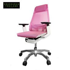 ERGOHUMAN THAILAND เก้าอี้สุขภาพ GENIDIA-S (Pink)