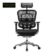 ERGOHUMAN THAILAND เก้าอี้สุขภาพ ERGOHUMAN 3 (Black)