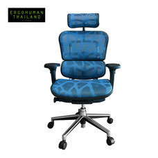 ERGOHUMAN THAILAND เก้าอี้สุขภาพ ERGOHUMAN 2 (Blue)