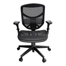 ERGOHUMAN THAILAND เก้าอี้สุขภาพ ENJOY (Black)