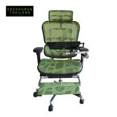 ERGOHUMAN THAILAND เก้าอี้สุขภาพ ERGOHUMAN-TOP-PLUS  (Green)