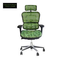ERGOHUMAN THAILAND เก้าอี้สุขภาพ ERGOHUMAN 2 (Green)