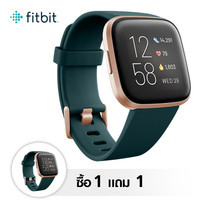 [1 Free 1] Fitbit Versa 2 (NFC) Smart Watch - Emerald/Copper Rose