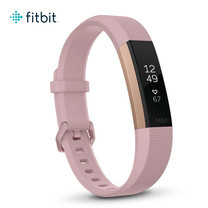 Fitbit Alta HR - Pink Rose Gold (Small)