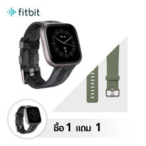 [1 Free 1] Fitbit Versa 2 SE (NFC) Smart Watch Charcoal - Iron Mist