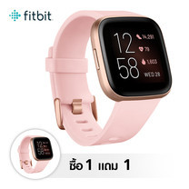 [1 Free 1] Fitbit Versa 2 (NFC) Smart Watch Petal - Copper Rose