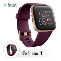 [1 Free 1] Fitbit Versa 2 (NFC) Smart Watch - Bordeaux/Copper Rose