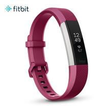 Fitbit Alta HR - Fuchsia (Small)