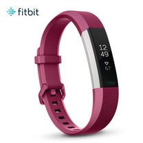 Fitbit Alta HR - Fuchsia (Large)