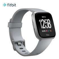 นาฬิกาอัจฉริยะ Fitbit Versa (NFC) - Gray/ Silver Aluminum CJK