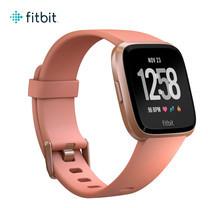 นาฬิกาอัจฉริยะ Fitbit Versa (NFC) - Peach/ Rose Gold Aluminum CJK