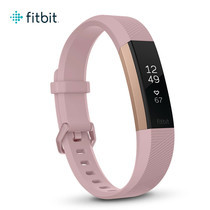Fitbit Alta HR - Pink Rose Gold (Large)