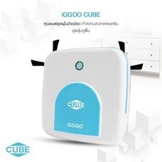 iGGOO CUBE หุ่นยนต์ดูดฝุ่น ถูพื้นทำความสะอาดอัจฉริยะ