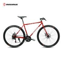 Maximus จักรยานไฮบริด รุ่น Lombardo ล้อ 700c - สีแดง