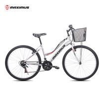 Maximus จักรยานเสือภูเขาสำหรับแม่บ้าน รุ่น Premio ล้อ 26 นิ้ว - สีเงิน