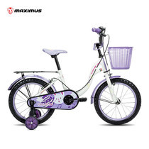 Maximus จักรยานเด็ก รุ่น Melodyme ล้อ 16 นิ้ว - สีม่วง