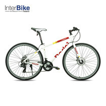 Tiger จักรยานไฮบริด รุ่น Pedal (ล้อ 700C) - สีขาว