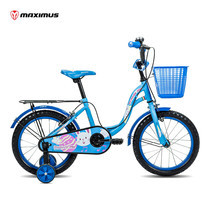 Maximus จักรยานเด็ก รุ่น Melodyme ล้อ 16 นิ้ว - สีฟ้า