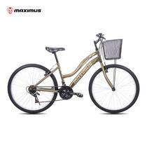Maximus จักรยานเสือภูเขาสำหรับแม่บ้าน รุ่น Premio ล้อ 26 นิ้ว - สีทอง