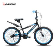 Maximus รุ่น BMX ล้อ 20 นิ้ว - สีดำ/ฟ้า