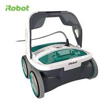 หุ่นยนต์ทำความสะอาดสระว่ายน้ำ iRobot Mirra 530