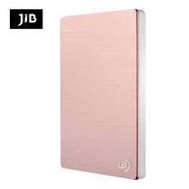 Seagate HDD 2.0TB New Backup Plus - Rose Gold