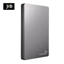 Seagate HDD 1.0TB New Backup Plus Slim - Silver