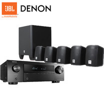 JBL DENON AV Compact Set1 (Cimema 510 + AVR-X250BT)