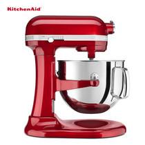 KitchenAid เครื่องผสมอาหารแบบยกโถ 7Q 1.3 แรงม้า รุ่น 5KSM7580CA - Candy Apple