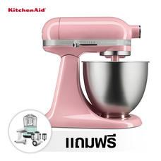 KitchenAid เครื่องผสมอาหาร รุ่น 3.5 ควอทซ์ Mini  รุ่น 5KSM3311GU - Guava Glaze