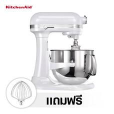 KitchenAid เครื่องผสมอาหารแบบยกโถ 7 ควอทซ์ รุ่น 5KSM7580FP - Frost Pearl White