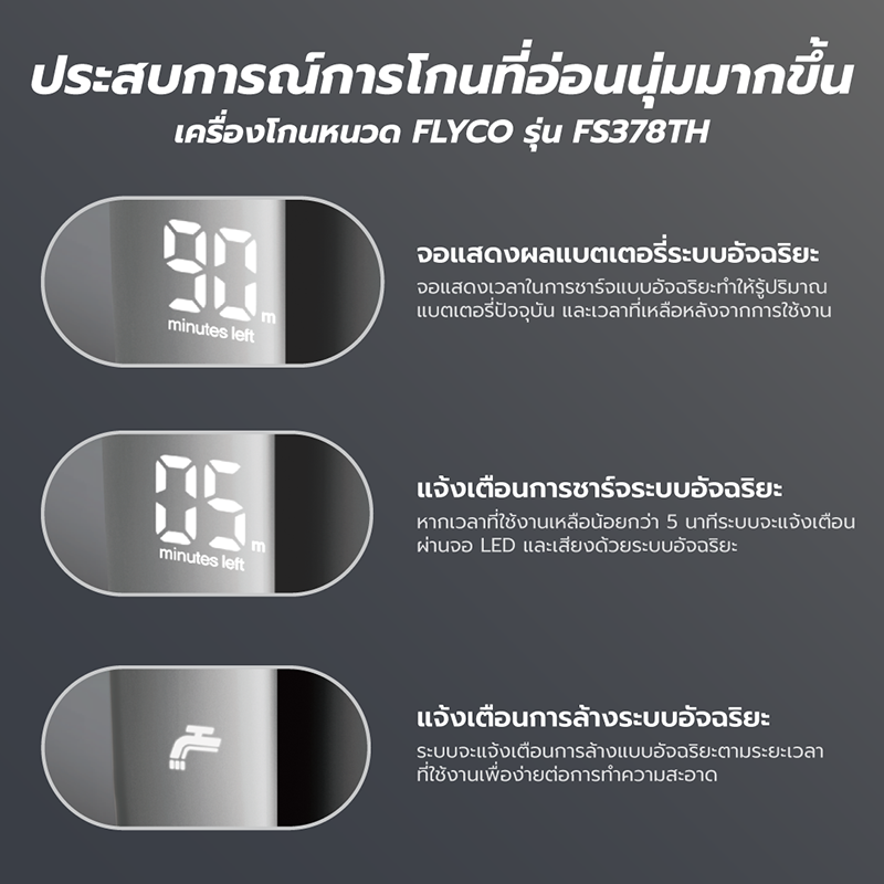 fs3003_flyco-electric-shaver_fs378th-06.