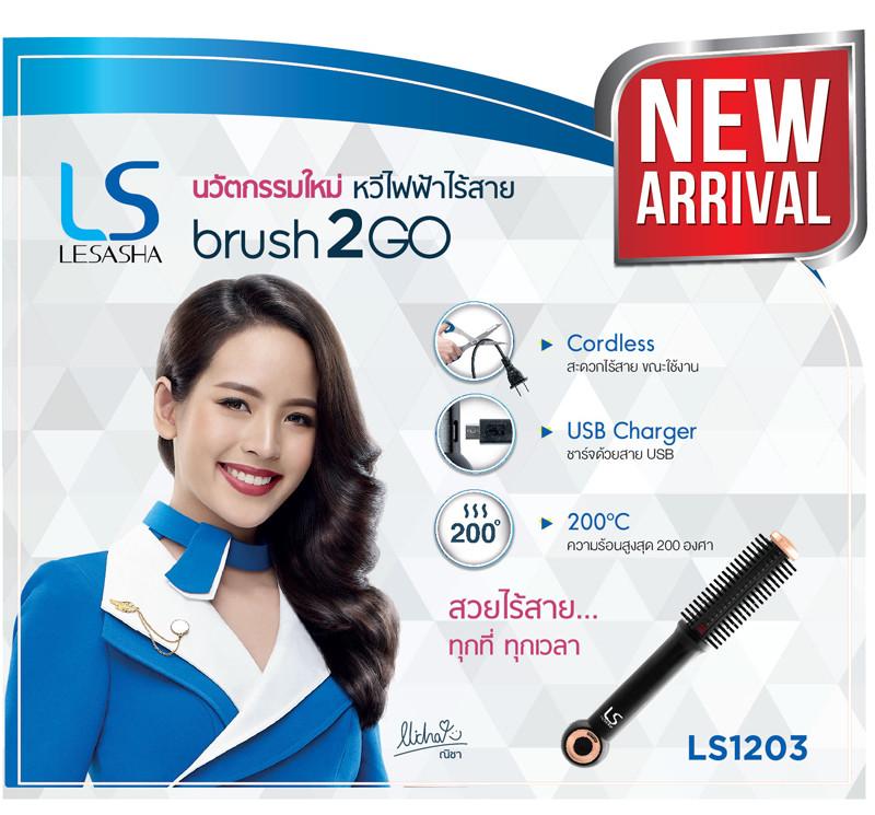 ls1239-setbeautymom800ls1203-2.jpg