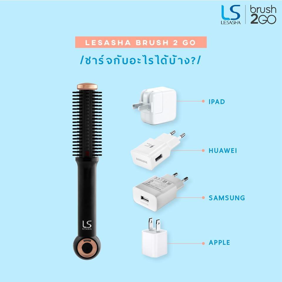 ls1239-setbeautymom950ls1203-5.jpg