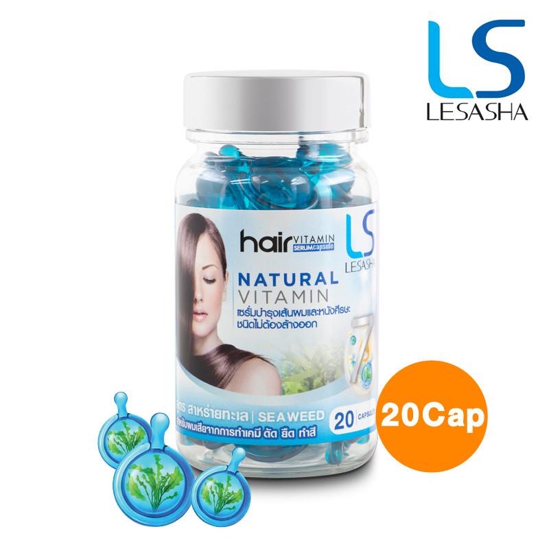 ls1294x1-vitaminseaweed20capsules.png