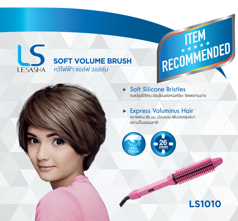 ls1010-5800.jpg