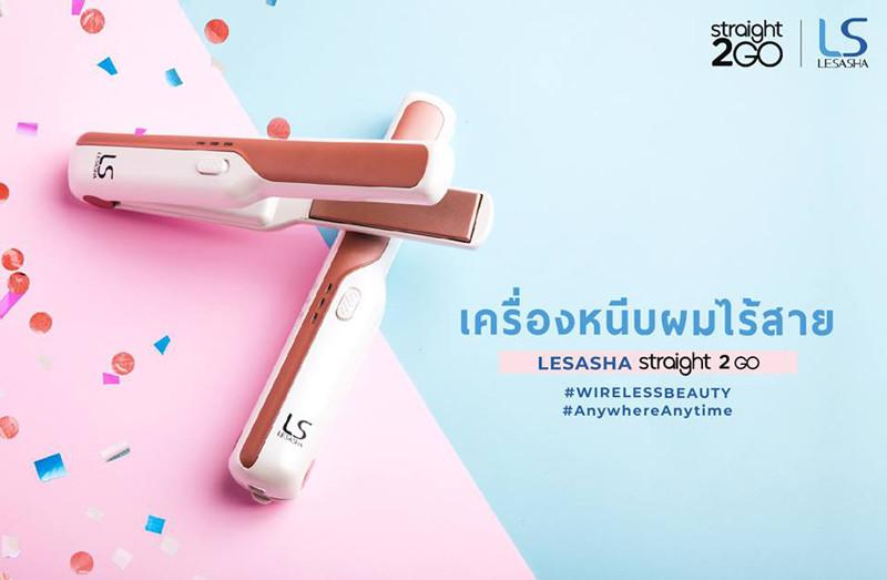 ls1217-lsstraight2gohaircrimper-5-800.jp