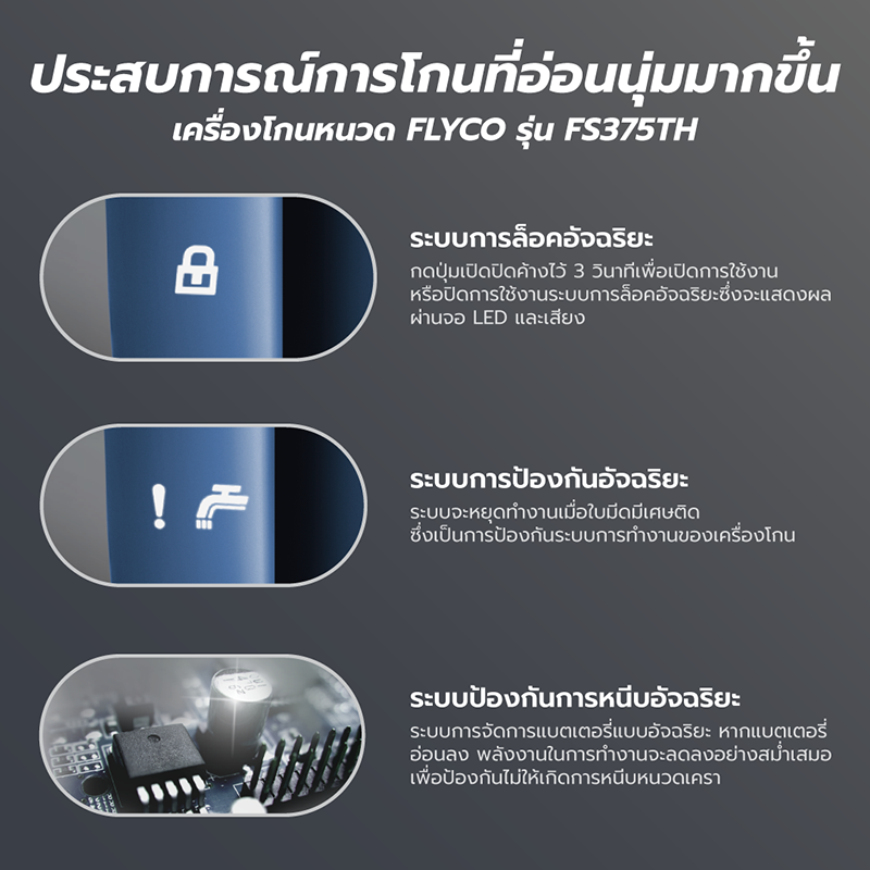 fs3002_flyco-electric-shaver_fs375th-07.