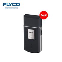 FLYCO เครื่องโกนหนวด ไฟฟ้า พกพา ไร้สาย แบบชาร์จไฟ รุ่น ELECTRIC SHAVER FS0001 ใช้งาน 30 นาที ชาร์จ 8 ชม. (ประกัน 2 ปี) ที่โกนหนวดชาย