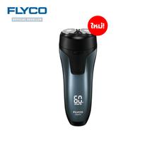 FLYCO เครื่องโกนหนวด ไฟฟ้า 2 หัว แบบเปียกและแห้ง กันจอน พกพา ไร้สาย รุ่น ELECTRIC SHAVER FS0005 ใช้งาน 60 นาที ชาร์จ 1 ชม. ใช้งานได้ขณะชาร์จ(ประกัน 2 ปี) มีดปรับตามรูปหน้า