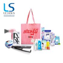 [ LESASHA Limited ] LESASHA Gift Set ชุดของขวัญ 13 ชิ้น มูลค่า 3,628 บาท