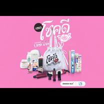 [ Lesasha Limited ] Lesasha Gift Set ชุดของขวัญ 10 ชิ้น มูลค่า 6,316 บาท