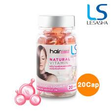 LESASHA Hair Vitamin เซรั่มบำรุงผมเสีย สูตร YOGURT (20 Capsules) รุ่น LS1295 สำหรับผมแห้งเสีย ขาดน้ำหนัก